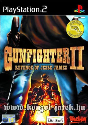 Gunfighter II Revenge of Jesse James