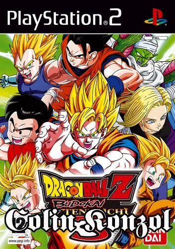 Dragon Ball Z Budokai Tenkaichi 3 (német boritó, választható angol nyelv)