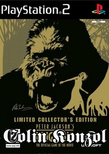 Peter Jackson's King Kong (Limited Collector's Edition) No Slipcase