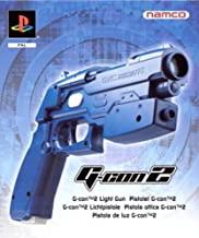 Namco G-con 2 dobozos (fénypisztoly)