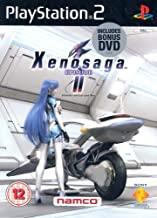 Xenosaga 2 no slipcase