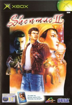 Shenmue 2 (USK)