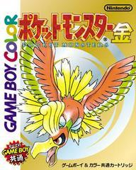 Pokémon Gold (GBC)(NTSC-J)(CIB)
