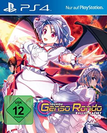 Touhou Genso Rondo Bullet Ballet (USK)